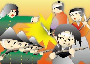 会津戦争 慶應4(1868)年8月、雪が降る前に会津を落としてしまおうという考え...  日本を