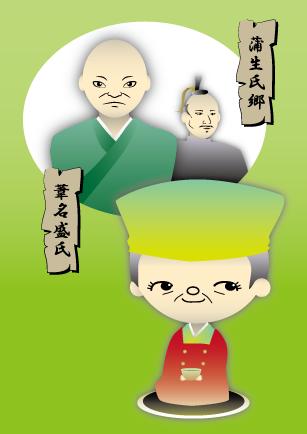 会津とお茶と八重