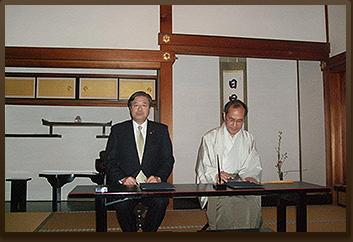 会津若松市・京都市相互交流宣言調印式