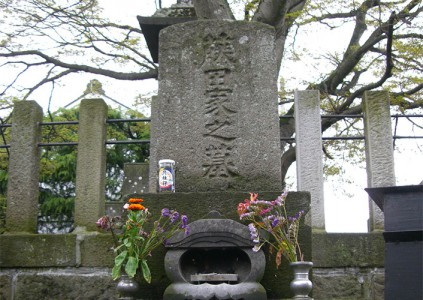 阿弥陀寺-藤田家の墓2